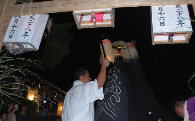 飯豊町 萩生諏訪神社獅子舞