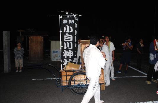 飯豊町 小白川神社獅子舞