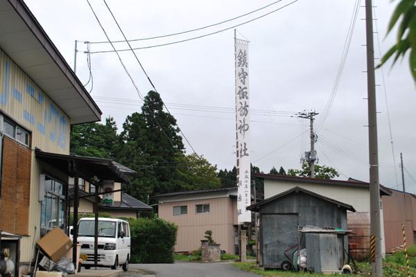 諏訪神社(その1)
