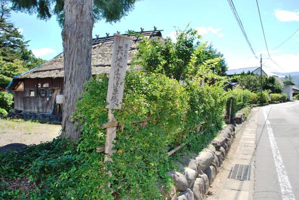 米沢市芳泉町(上杉武家屋敷)