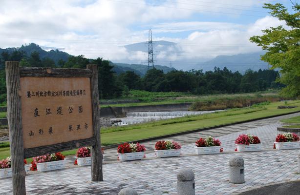直江石提(米沢市)