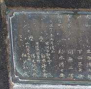 朝の上杉神社