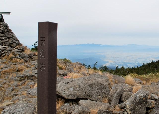 西吾妻山登山(大凹から吾妻神社)