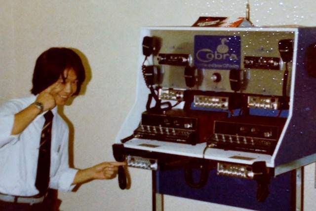 仕事の記録1975-1978年CBトランシーバ(その1)
