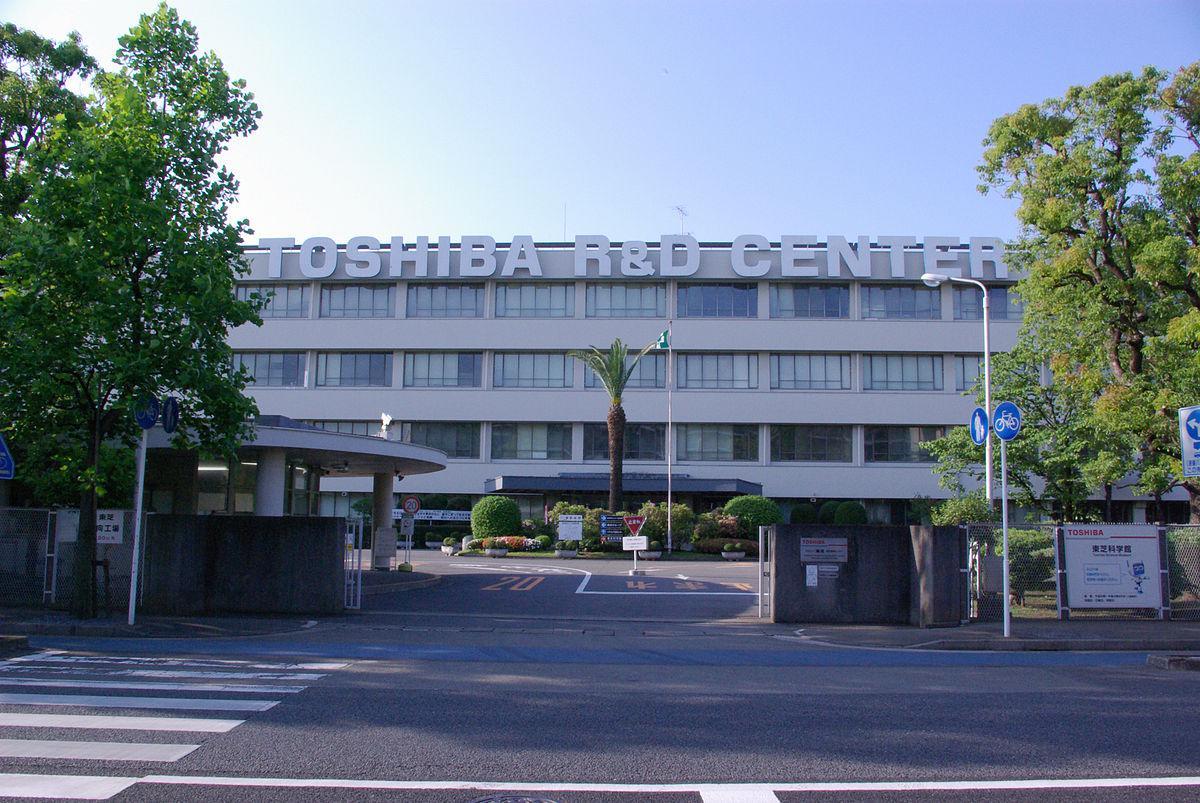 仕事の記録1978から2001東芝小向時代(川崎)