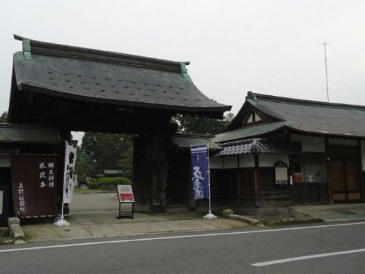 上杉伯爵亭(上杉記念館)