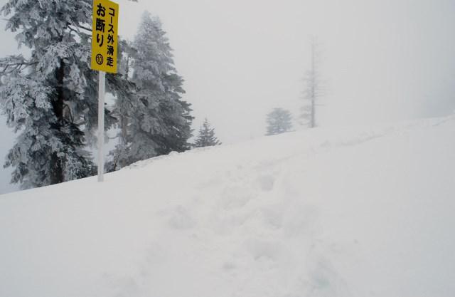 天元台は真冬の天気