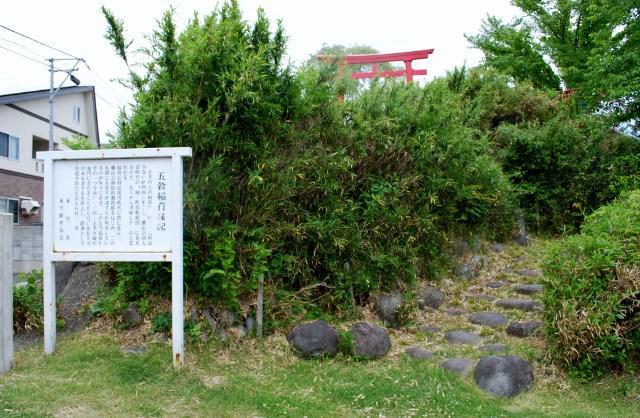 米沢城三の丸土居跡