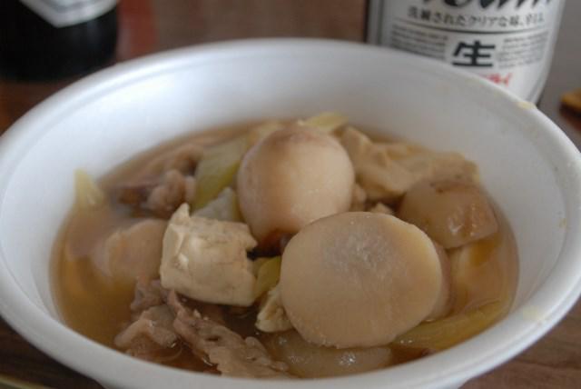 東江股地区芋煮会
