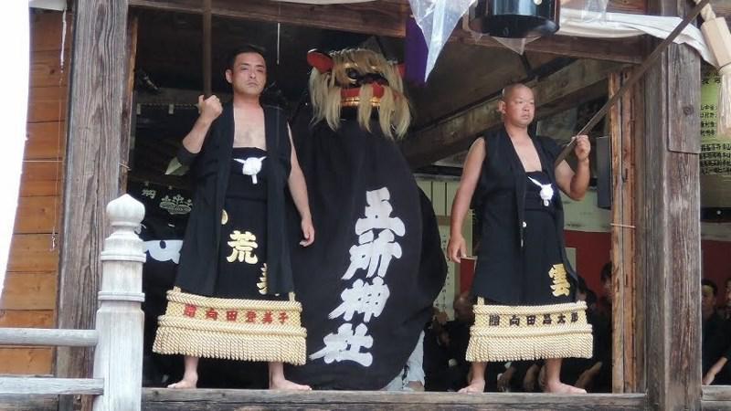 長井市寺泉 五所神社獅子舞