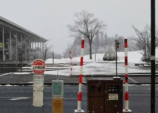冬型気圧配置