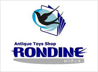 アンティークトイズ・ロンディネさんのロゴデザイン:画像