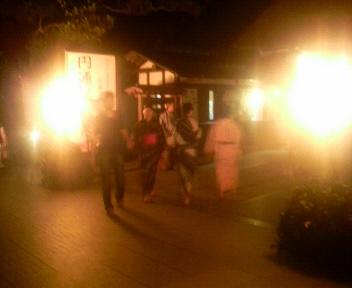 松島散歩・・・その三