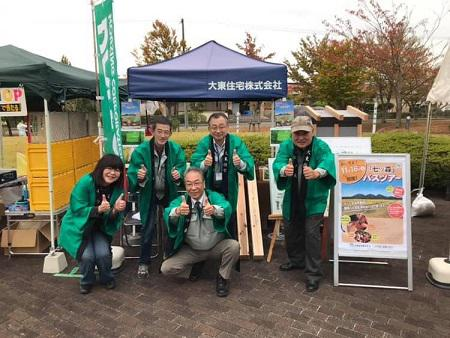 大和町産業祭り