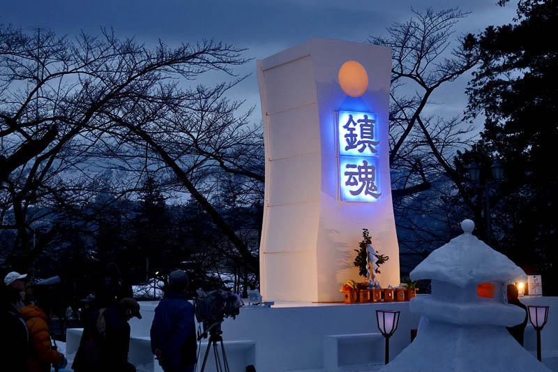 上杉雪灯篭まつり