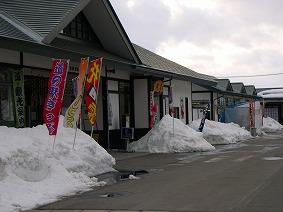 「冬ですね…」の画像