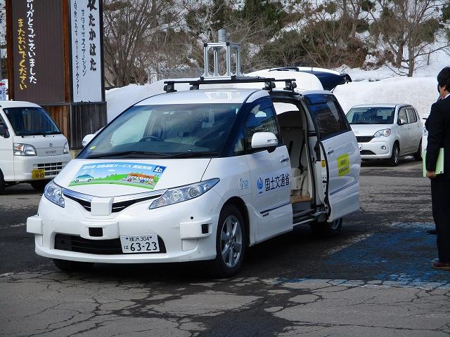 自動運転実験車両:画像