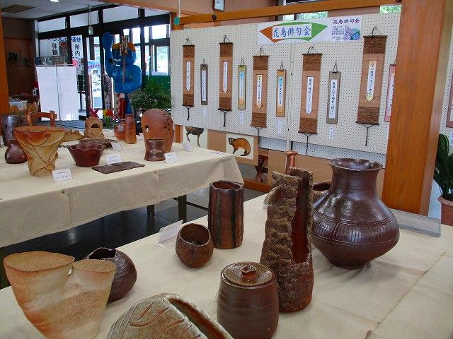 """Ancient hole kiln exhibition & June haiku exhibition"" ♪ : Image"