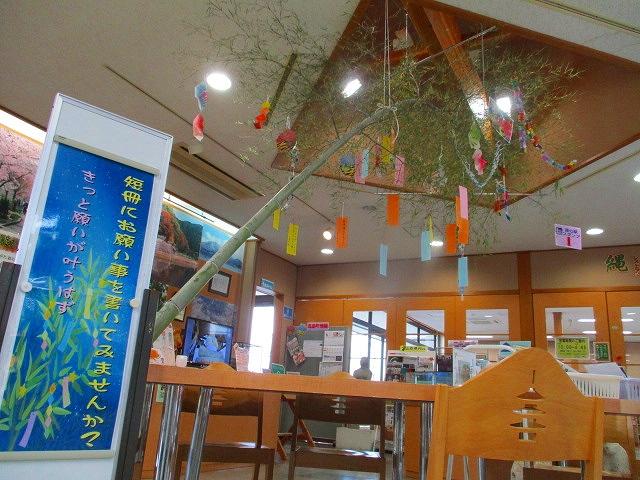 七夕に向けて青竹を飾りました♪:画像