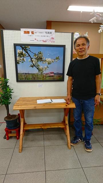 「加藤弘一  フラワー長井線を撮る」の画像