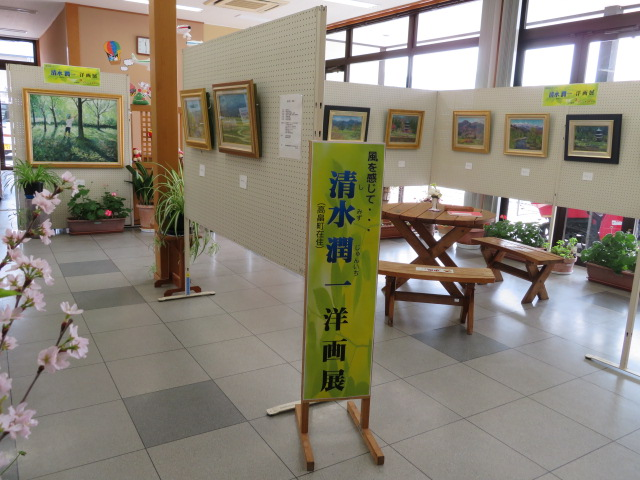 「清水潤一 洋画展」 展示中♪:画像