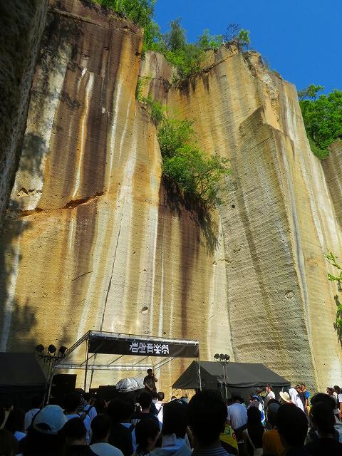 「岩壁音楽祭」 開催♪:画像