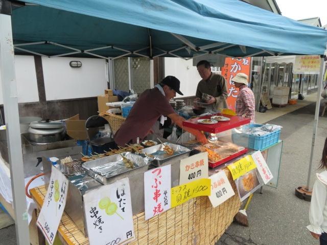 三陸の海産物を販売しました♪:画像