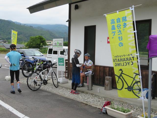 「駅からサイクリング」です♪:画像