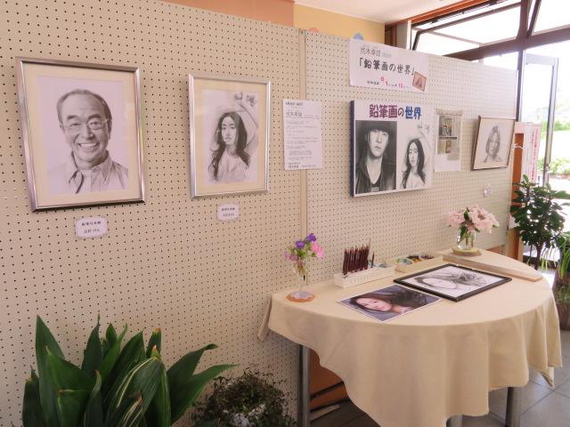 「 鉛筆画展 」開催中!:画像