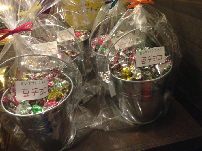 豆チョコの季節