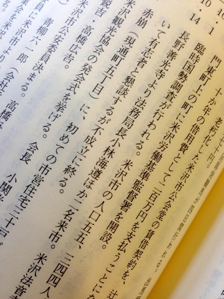 宝物がいっぱい☆彡法音寺の宝物展を拝観