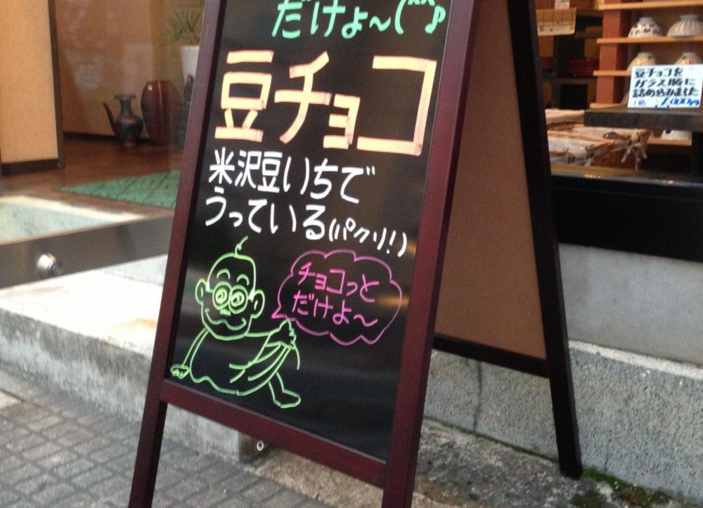 逸品研究会、発進\(^o^)/