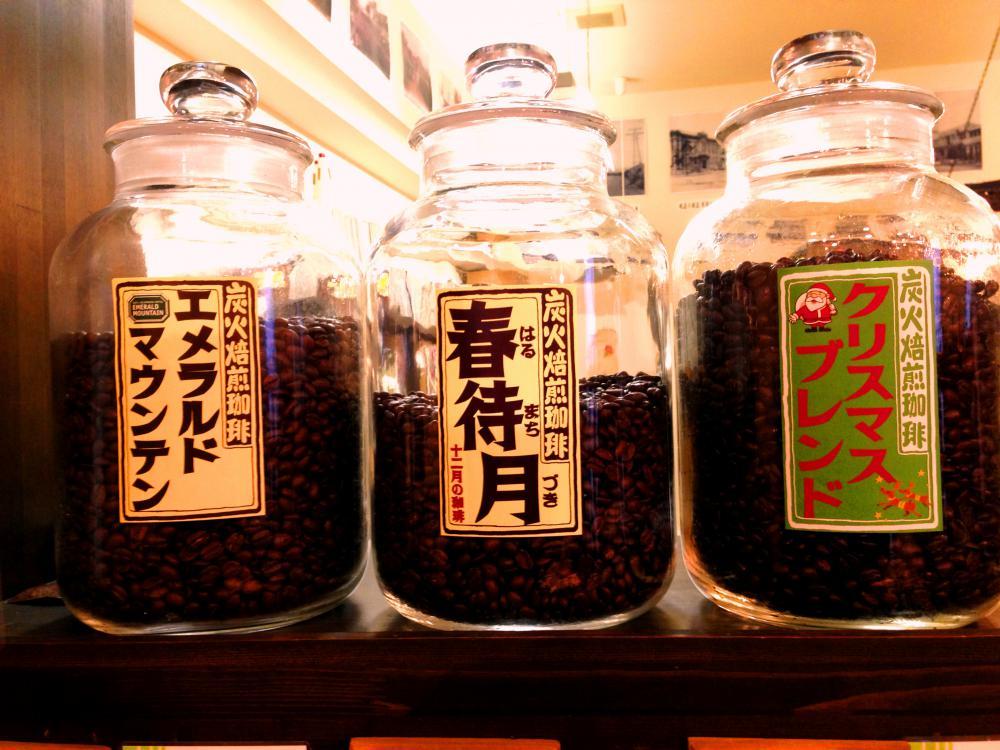 12月1日は恒例「豆の市」です。