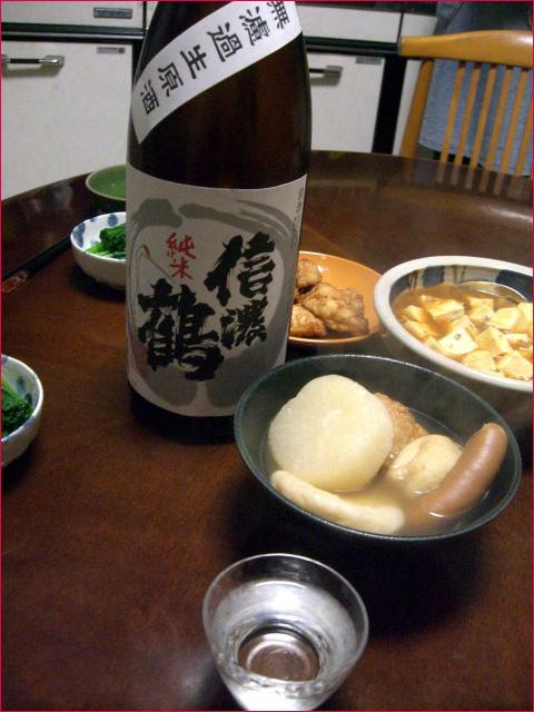 ■信濃鶴 純米無濾過生原酒■
