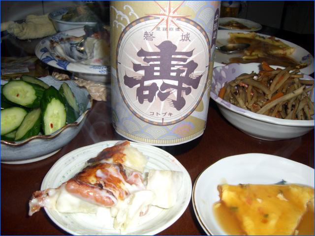◆磐城壽 本醸造生酒◆