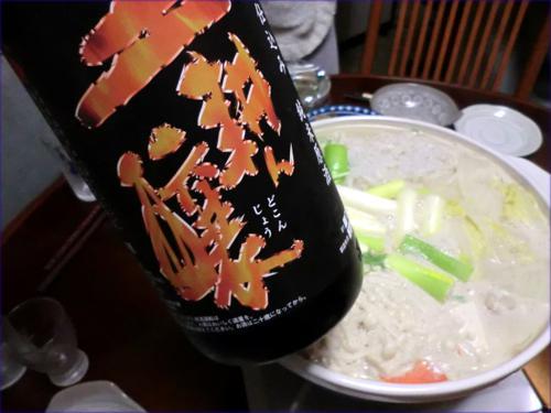 ◆土耕ん醸のお燗が染みる夜◆