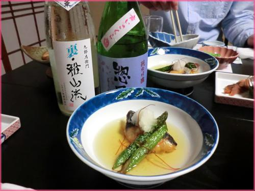 ◆春の魚介と美酒を楽しむ宴◆
