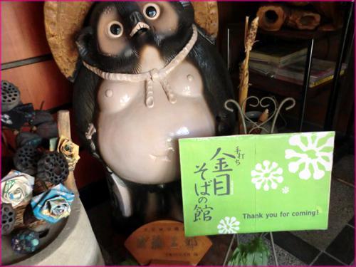 ◆秘境の蕎麦ツーリング◆