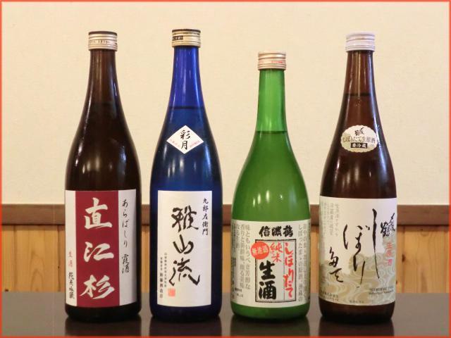 ◆新蕎麦と新酒を楽しむ新春の宴◆