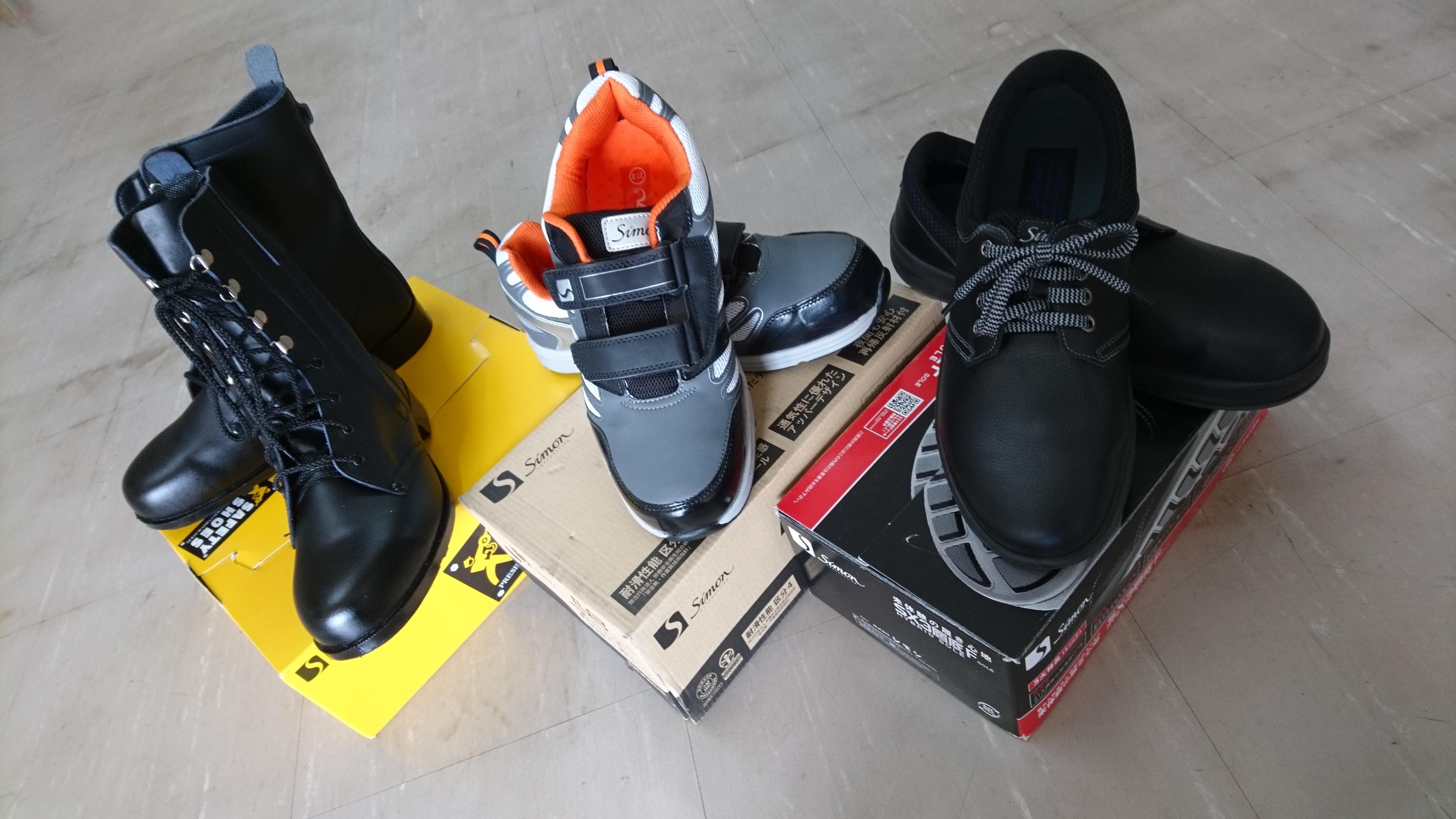 種類豊富!大切な身を守る安全靴:画像