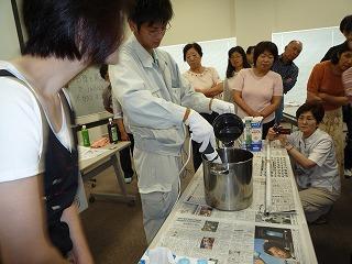 村山市で「EMインストラクター初級養成講座」始まります