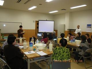 ★★EM市民環境講座(山形市高瀬公民館)開催