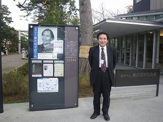 地域学交流集会in鶴岡