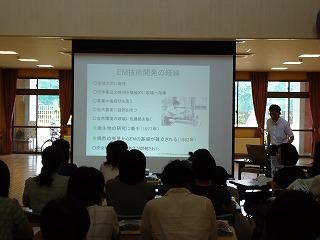 山形市立第七小学校で「EM基礎講座」が行われました。