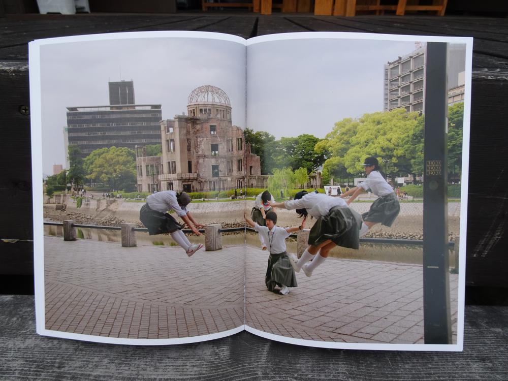 「平成30年7月豪雨」と被爆地・広島