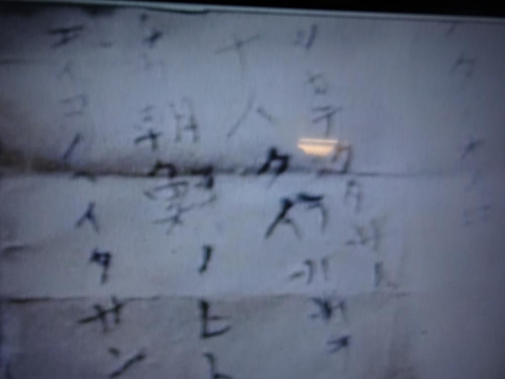 硫黄島と朝鮮人徴用工ー7