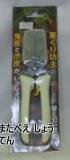 「NHK「まちかど情報室」で紹介された「栗くり坊主」」の画像