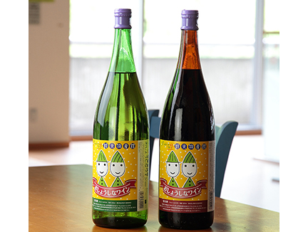 おしょうしなワイン:画像