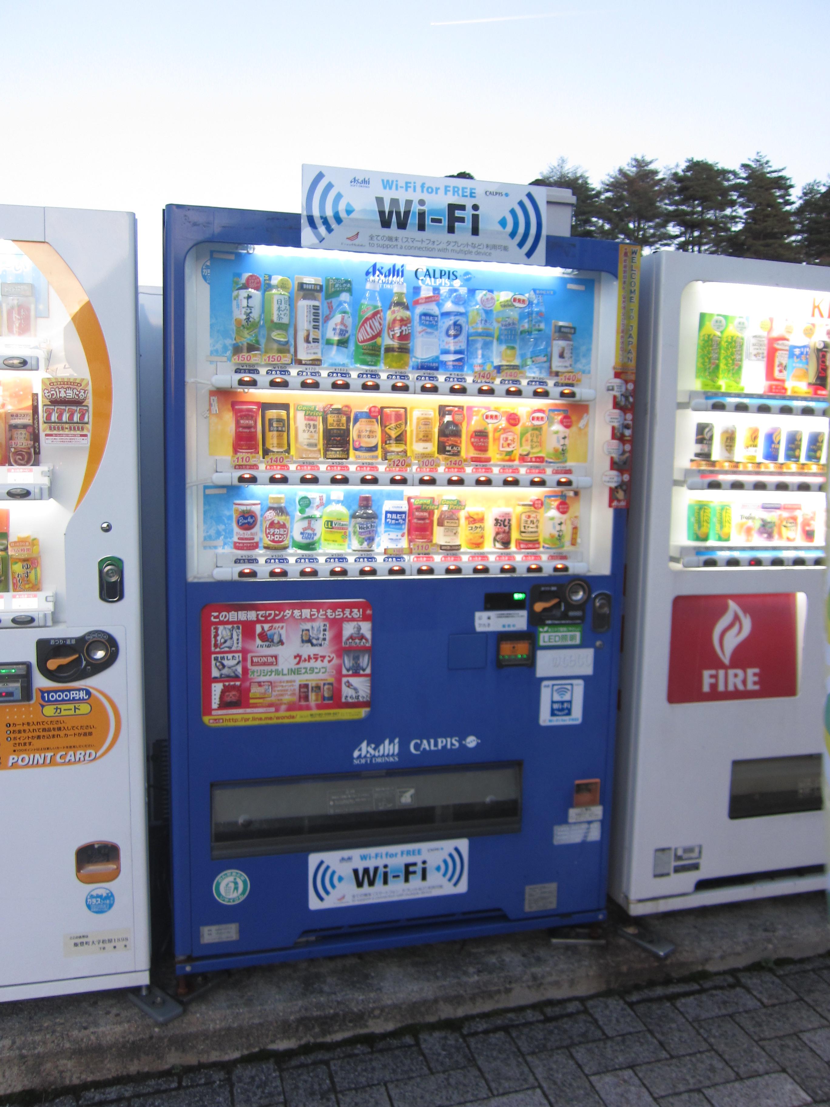 道の駅いいで 【 無料Wi-Fi 】 使えます:画像