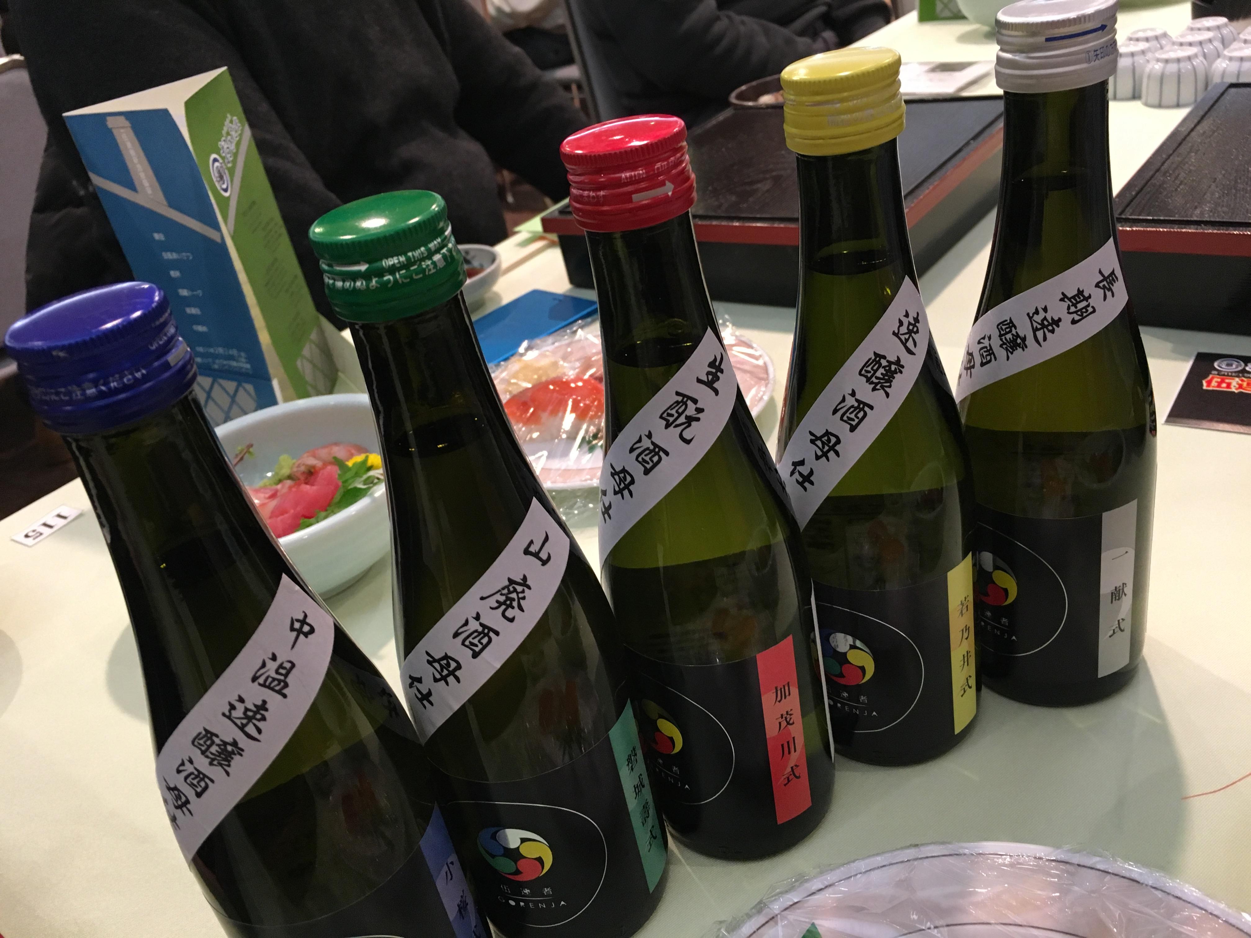 五蔵会 新酒披露宴!!:画像